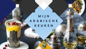 Chef Ali nu in heel Nederland. Met Gratis Kookboek van Mounir Toub.
